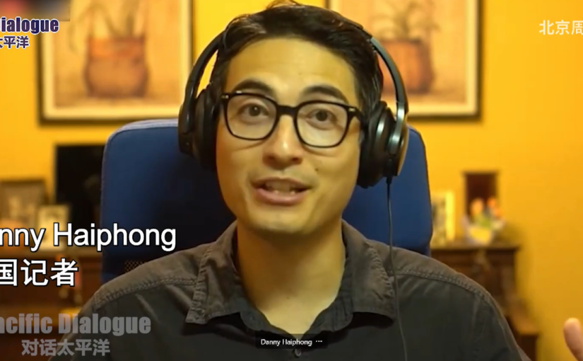 Danny Haiphong's Message to the Peace Movement: Oppose the US-led New Cold War on China!