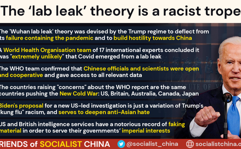 The 'lab leak' theory is a racist trope