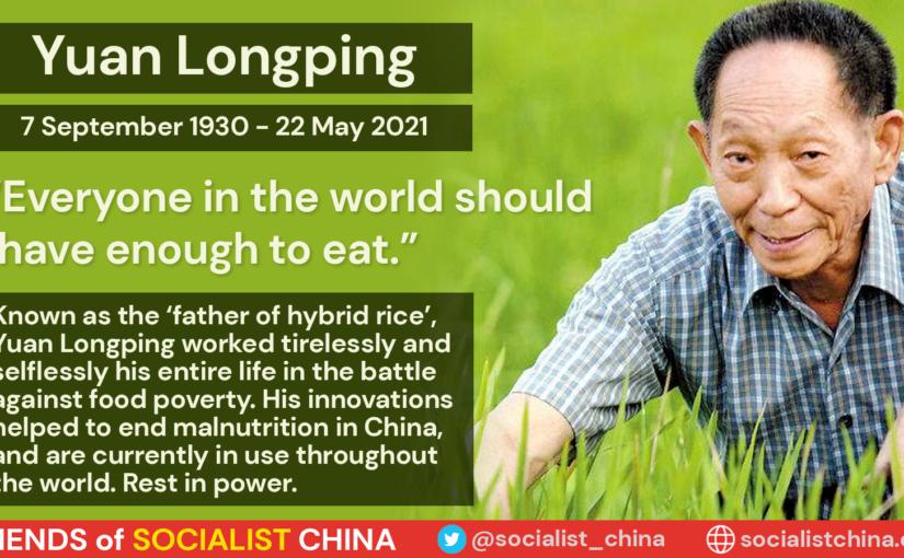 Yuan Longping, 7 September 1930 – 22 May 2021