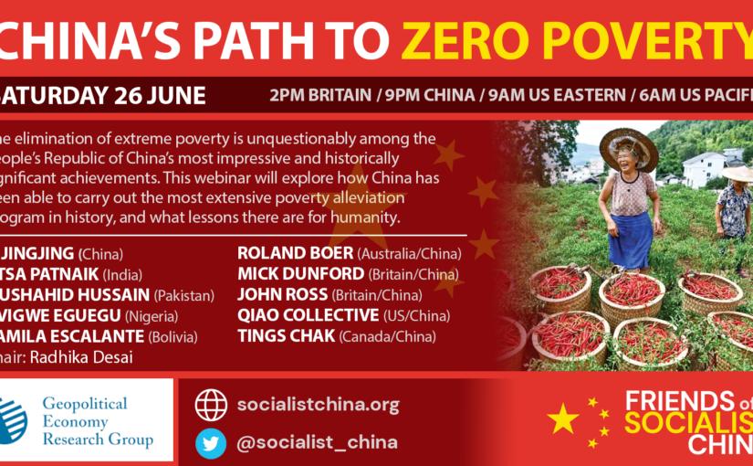 Webinar: China's Path to Zero Poverty (Saturday 26 June)