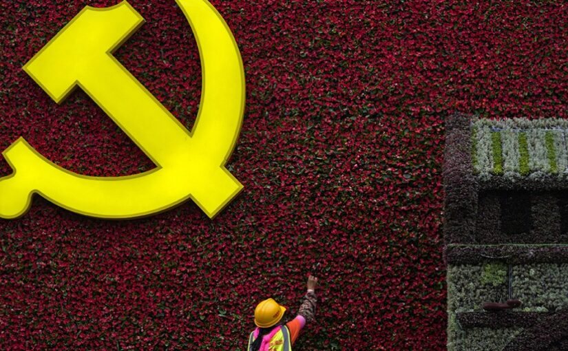 A century of the Communist Party of China: the Great Leap Forward