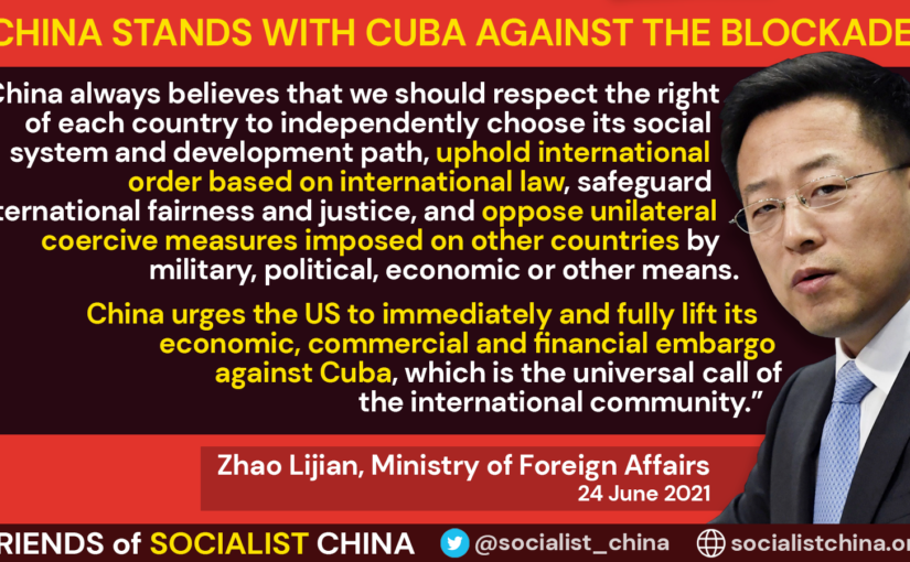 China stands with Cuba against the blockade