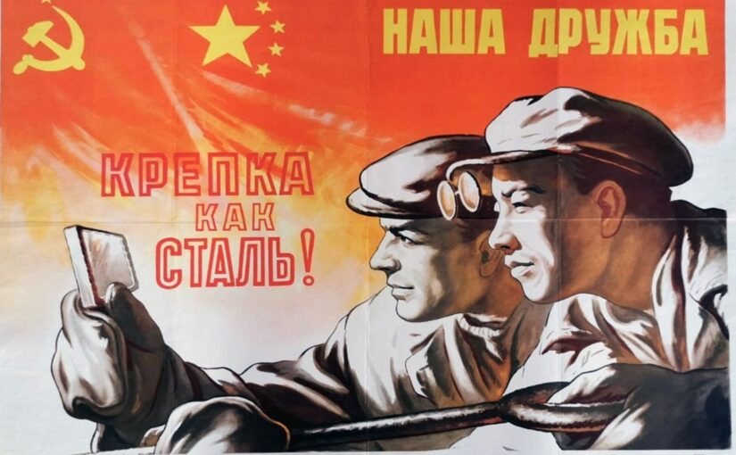 Will China Suffer the Same Fate as the Soviet Union?