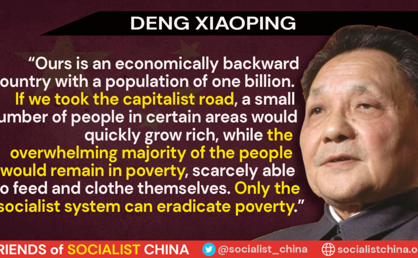 Only the socialist system can eradicate poverty