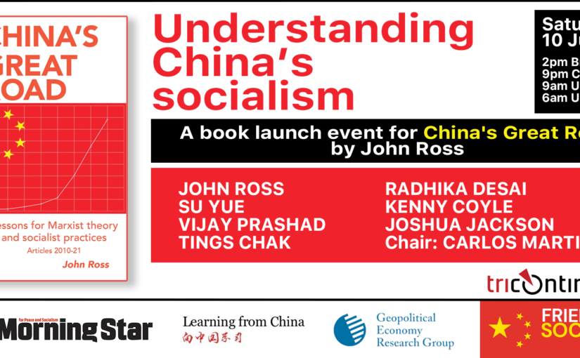 Video: book launch event for John Ross's 'China's Great Road'