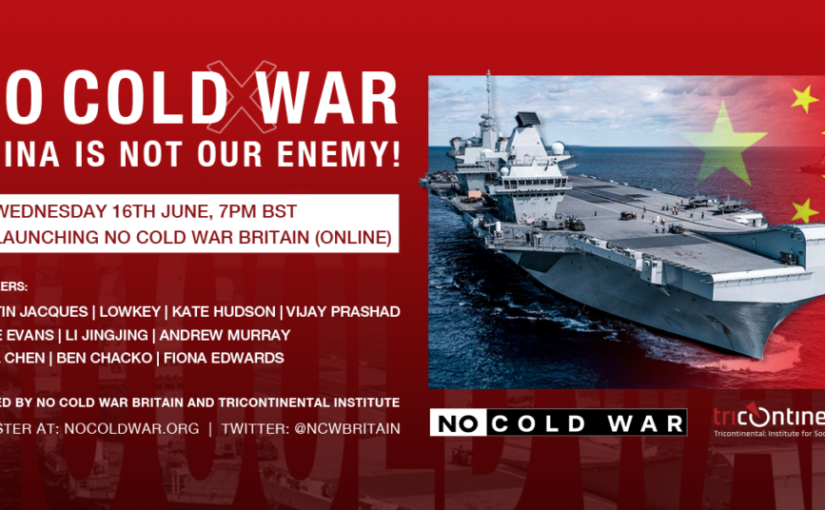 No Cold War Britain event: China is not our enemy