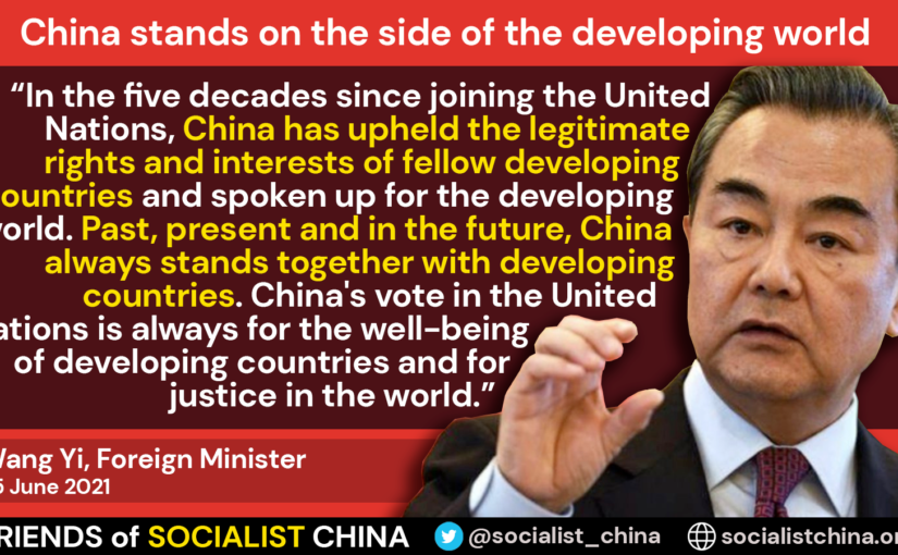 China stands on the side of the developing world