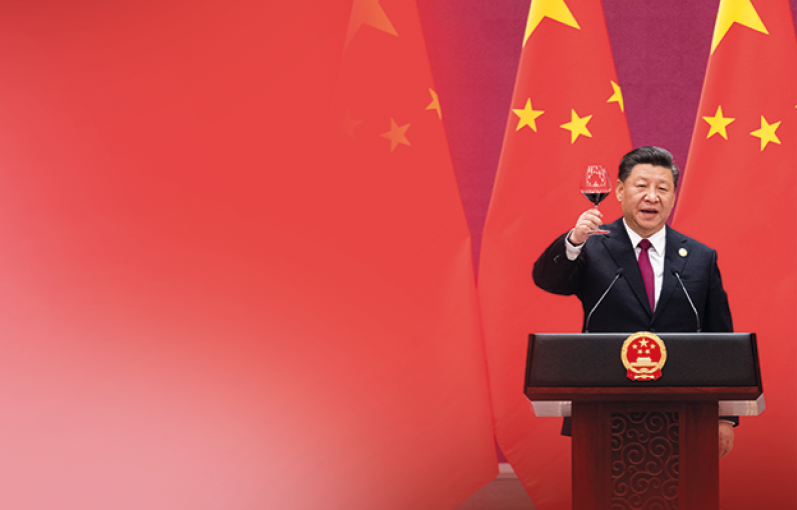 A century of the Communist Party of China: No Great Wall