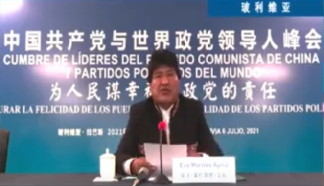 Evo Morales speech on multipolarity and Bolivia-China cooperation