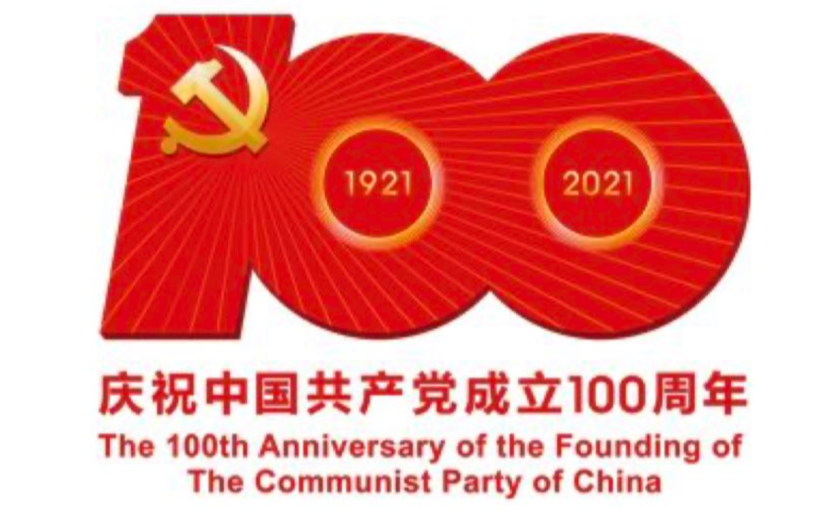 Webinar: For peace and socialism – celebrating the centenary of the CPC (25 July)