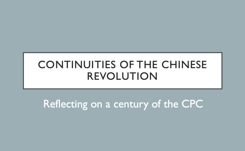 Video: No Great wall – the continuities of the Chinese Revolution