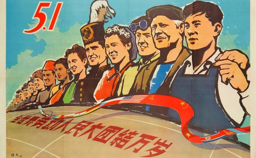 The internationalism of the Communist Party of China