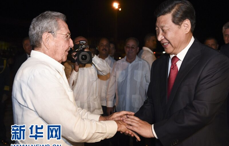 Raúl Castro and 'The East is Red'