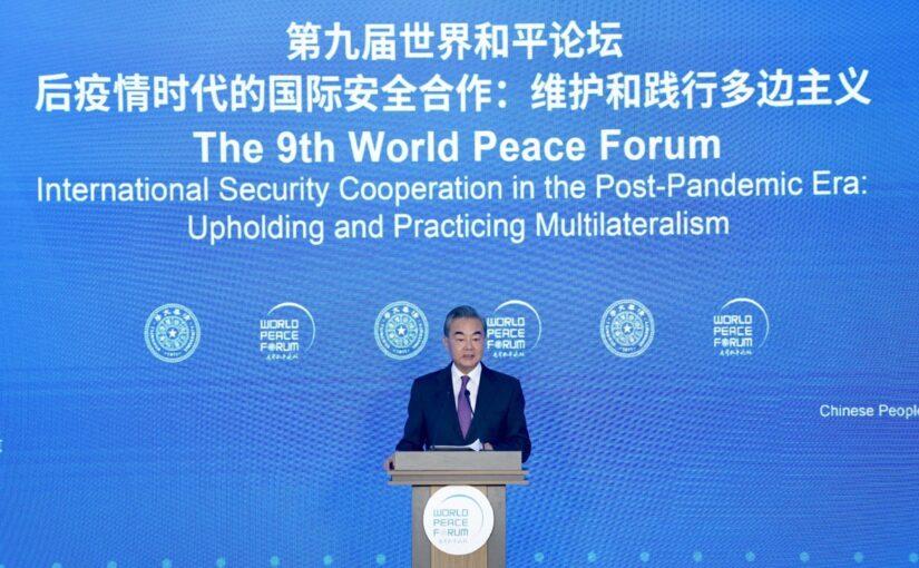 Wang Yi: Uphold World Peace and Promote Human Progress