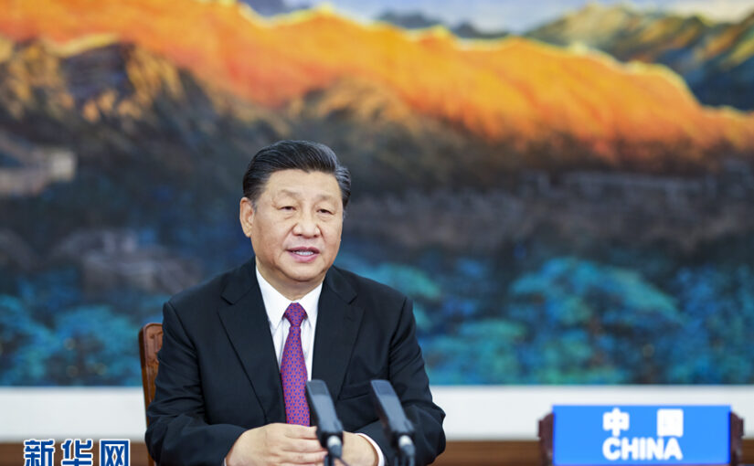 Xi Jinping: Fighting Covid-19 and leading economic recovery through solidarity and cooperation