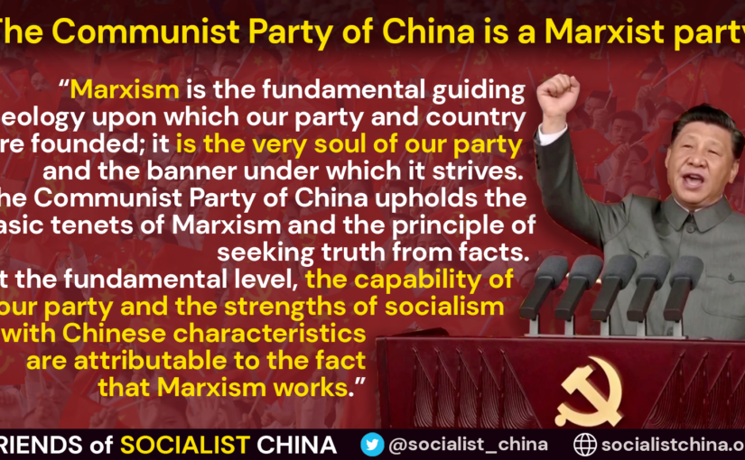 The Communist Party of China is a Marxist party