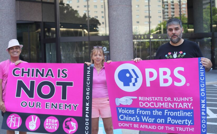 CODEPINK petitions PBS: Stop censoring the truth about China