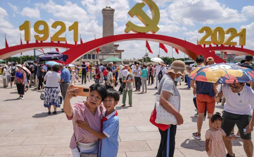 A hundred years of the Communist Party of China