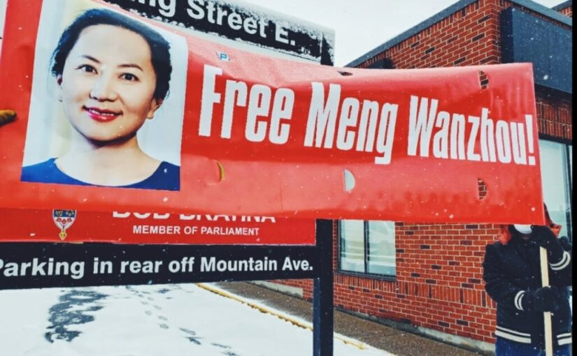 Press release to mark the 1000th day of incarceration of Meng Wanzhou