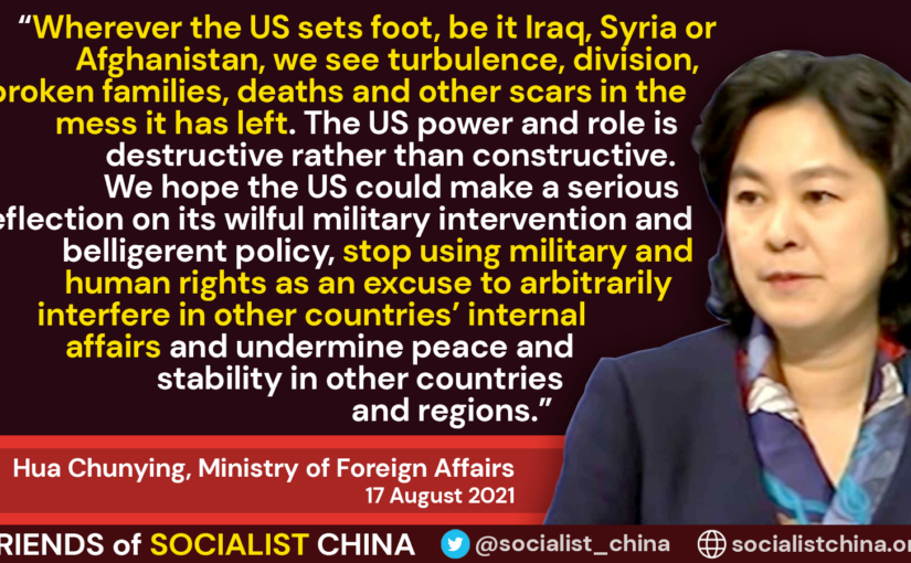 Quote: Hua Chunying on the reality of US militarism