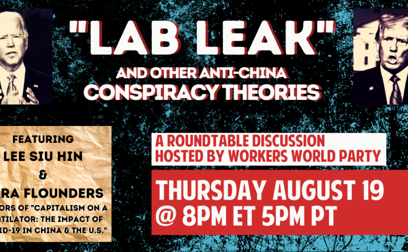 """Online discussion: """"Leak Leak"""" and other anti-China Conspiracy Theories"""