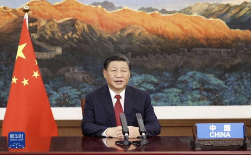 Xi Jinping: Bolstering confidence and jointly overcoming difficulties to build a better world