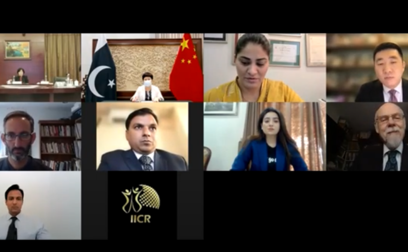 Speakers from Pakistan, China and Britain expose media lies about Xinjiang