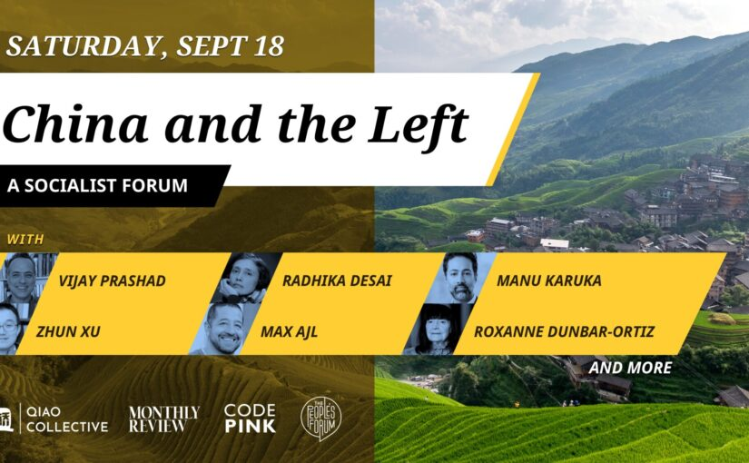 China and the Left: a socialist forum (18 September 2021)