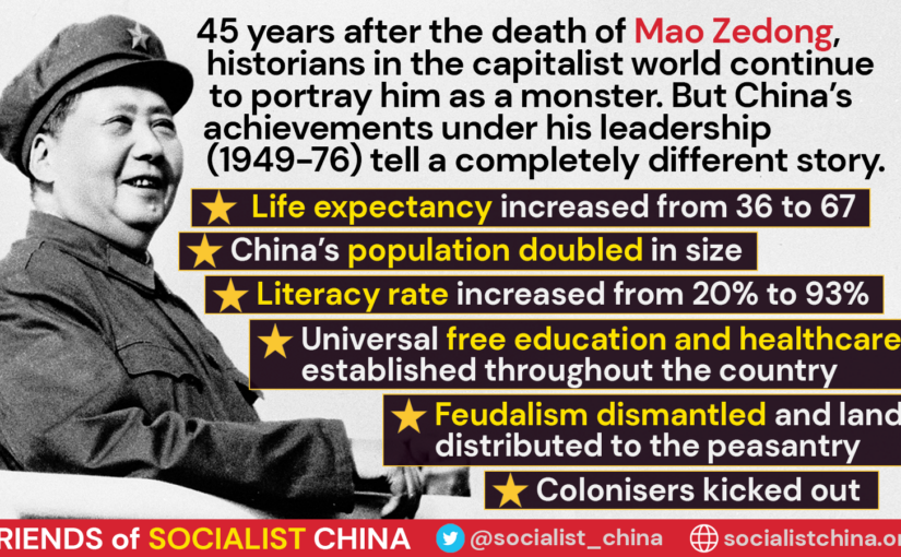 Infographic: on China's achievements in the Mao era