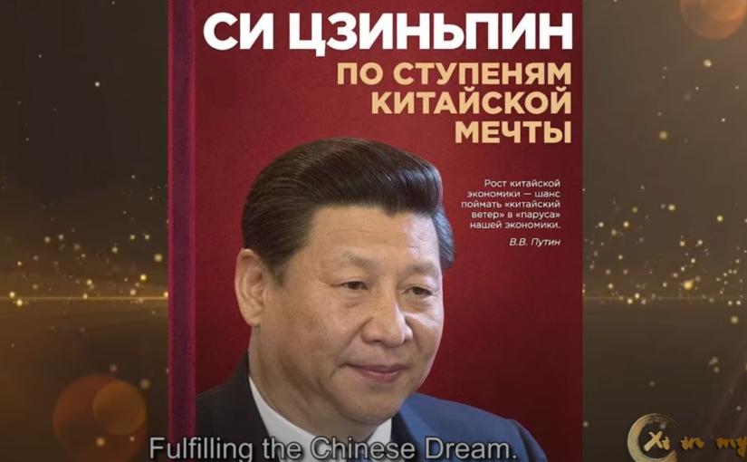 Video: Yuri Tavrovsky on China's political leadership