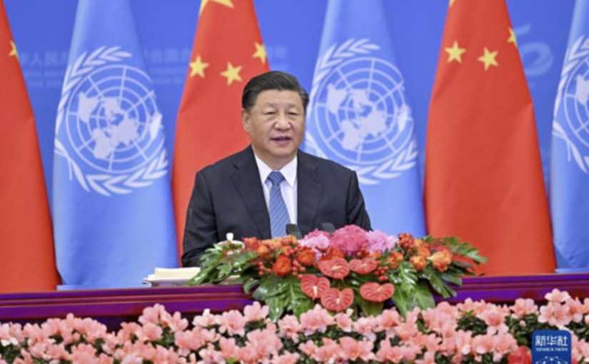 Speech by Xi Jinping marking the 50th anniversary of the restoration of China's seat at the UN
