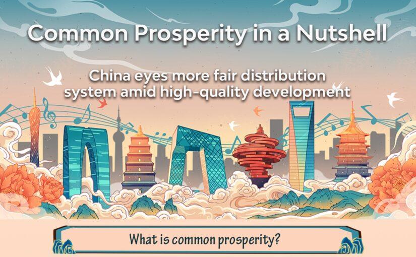 On common prosperity