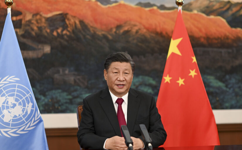 Xi Jinping speech at the COP15 leaders' summit on biodiversity